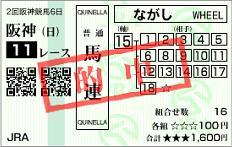 2008桜花賞