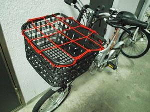自転車網_カゴ用_ポッパンク