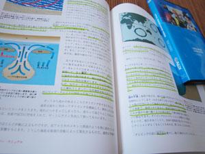 ダイビング_教科書_ポッパンク