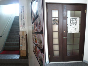 ペンギン食堂売店入口_ポッパンク