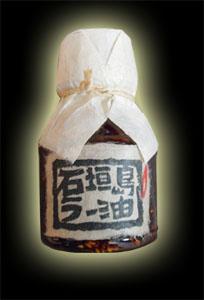 石垣島ラー油_ポッパンク