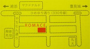 ロマンチェ地図_ポッパンク