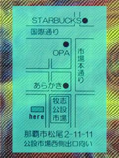 匠商店_地図_ポッパ