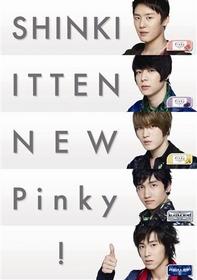 m_pinky-p.jpg