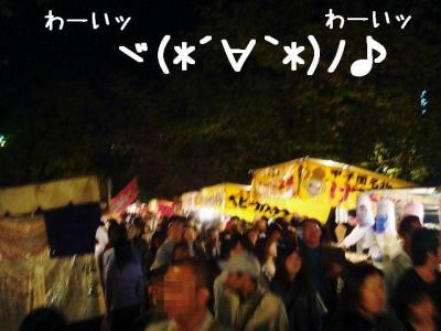20090419005.jpg