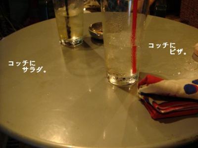 2009061403.jpg