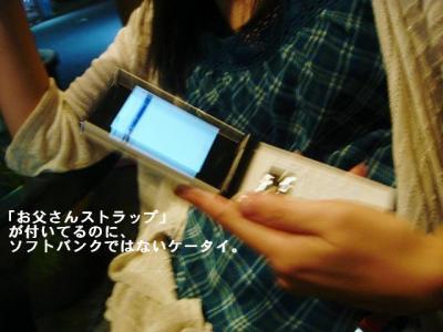2009061404.jpg