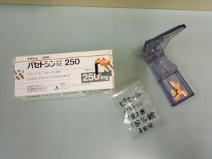 SA3D0064.jpg