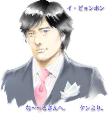 ibyouhon1-narlsanhe.jpg