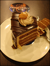 cake-080512.jpg