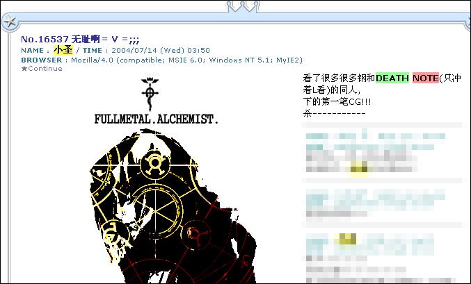 heilishi.jpg