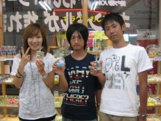 美ら風_convert_20090916163906