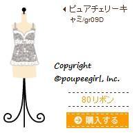 2009y04m29d_113123588.jpg