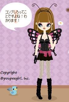 2009y06m15d_132042322.jpg