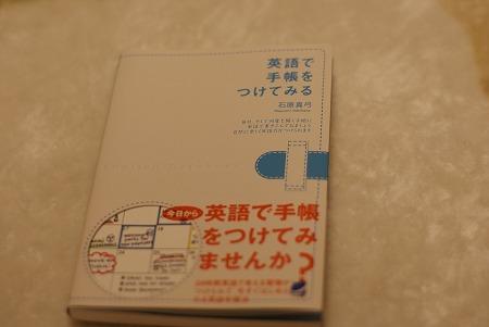 s-DSC04715.jpg