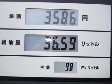 20090314