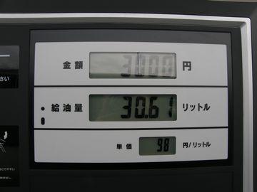 20090328