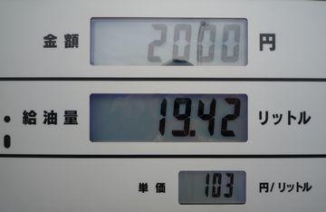 103円/L