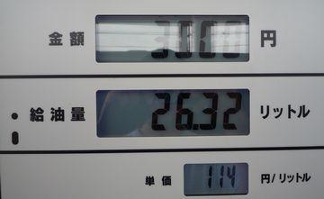 114円/L!