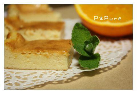 cake pp