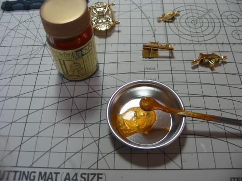ゴールド01