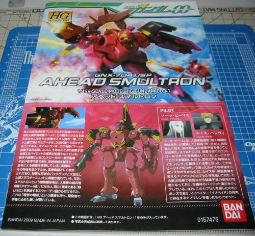 スマルトロン005
