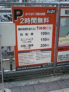 20090801173948.jpg