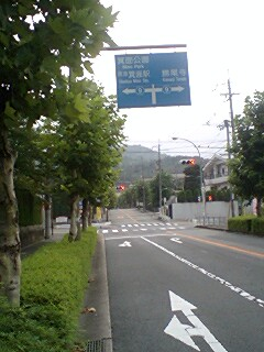 20090813153336.jpg