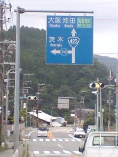 20090813154110.jpg