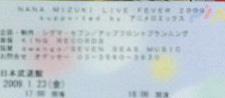 チケット☆