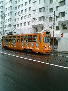 20061121134508