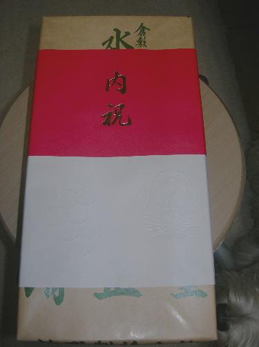kouhakumoti1.jpg
