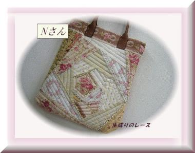 P1140262バラのバッグ