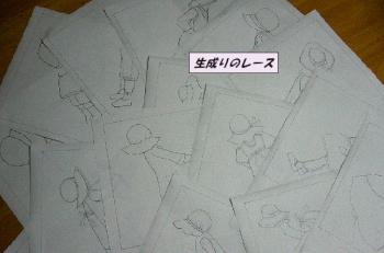 P1140399デザイン画