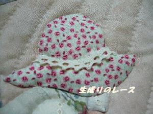 P1140872スーちゃんの帽子