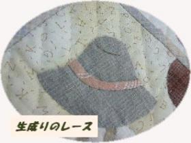 P1140894ビリー君の帽子