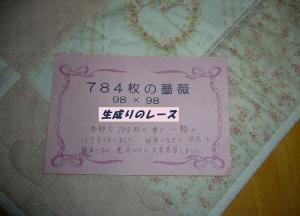 P1150168作品に~