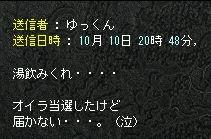 20-10-10-1.jpg