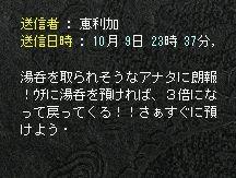20-10-11-8.jpg