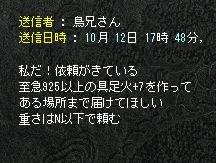 20-10-11-9.jpg