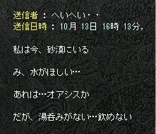 20-10-13-1.jpg