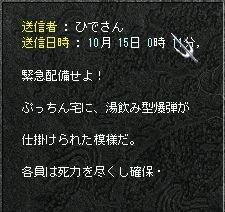 20-10-15-1.jpg