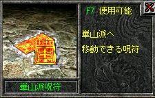 20-10-16-1.jpg