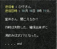 20-10-16-2.jpg