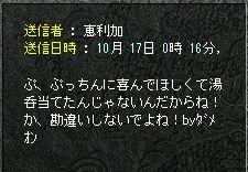20-10-16-5.jpg