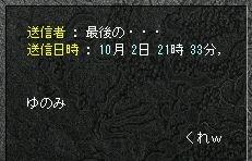 20-10-2-1.jpg
