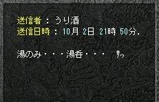 20-10-2-2.jpg