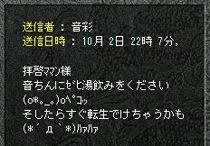 20-10-2-3.jpg