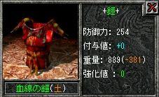 20-10-4-7.jpg
