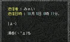 20-10-5-5.jpg
